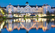Disney's Newport Bay Club (new-port-bay-club) - Диснейленд